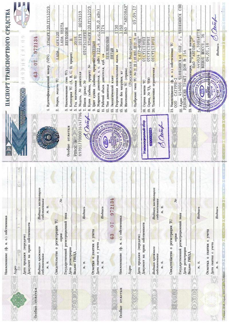 LADA Vesta SW Cross 1.8 AMT (122 л.с.) Luxe
